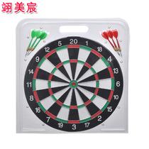 飞镖盘套装包邮 专业15寸 比赛专用两双面飞镖靶 正品 价格:18.00