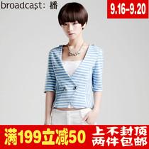 播聚品牌团 4-9 快乐的童话 2013春款女装短款V领休闲小西装外套 价格:269.00