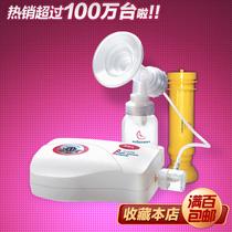 好女人 电动吸奶器 妈妈们 好帮手 无痛 时尚 挤奶器 价格:368.00