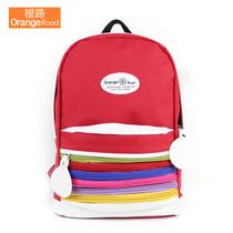 橙路新款双肩包背包学生包书包韩版潮旅行包男女士包小清新学院风 价格:58.88