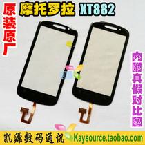 摩托罗拉XT882触摸屏 XT882触屏 手写屏 电容屏 手机外屏幕 测好 价格:65.00
