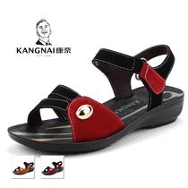 康奈正品2013年新款女式中跟鞋 夏季凉鞋34232-5111-6111黑棕 价格:165.00
