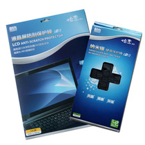 SONY VAIO S11 S12 S13 酷奇纳米银键盘膜 + 防刮屏幕保护膜 价格:40.00