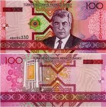 【亚洲纸币】土库曼斯坦 100  外币 中央银行大楼 收藏品礼品 价格:5.00