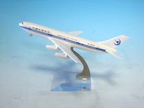 新疆航空IL-86(伊尔86)合金飞机模型/16CM仿真客机 价格:29.00
