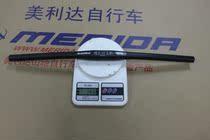 正品美国ControlTech 31.8mm*600 钪合金山地自行车直把 超轻把横 价格:568.00
