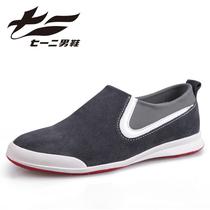 七一二 男士潮流透气鞋 英伦时尚流行板鞋低帮休闲鞋反绒真皮鞋 价格:158.00