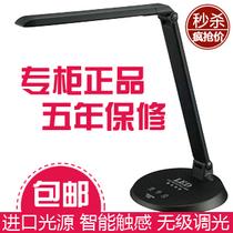 正品冠雅LED儿童护眼灯学生学习工作阅读书房办公调光折叠式台灯 价格:208.00