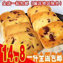 巴拿米 美国蔓越莓曲奇 170g克 手工曲奇饼干 真空装 无添加零食 价格:14.80
