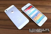 二手Apple/苹果 iPhone 5 二手 ATT无锁 双网无锁手机 苹果5 价格:3300.00