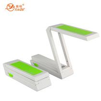 正品雅格yg3981充电式简约led折叠床头学习台灯护眼看书写字工作 价格:28.00