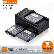 蒂森特 柯达 V1073 M1033 三个装 电池 KLIC-7004 充电器 包邮 价格:75.00