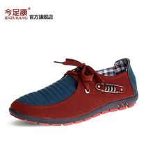 今足康流行男鞋秋季韩版男式休闲鞋透气潮鞋豆豆鞋板鞋英伦男鞋子 价格:69.00
