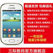 旗舰店【顺丰极速发+未拆封+送7礼】SAMSUNG/三星GT-S6812i 手机 价格:455.00