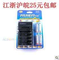 包邮瑞能 RM4-803 充电器套装 含4节7号充电电池 800mAh 价格:25.00
