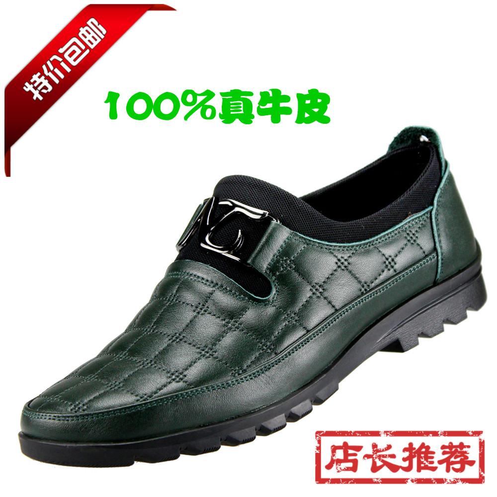 正品红蜻蜓软底软面商务休闲单鞋/时尚英伦男鞋/高档皮鞋清仓包邮 价格:208.00