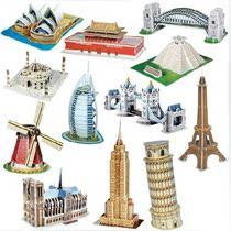 特价正品乐立方3D立体拼图全套世界著名建筑模型生日圣诞礼钓鱼岛 价格:7.00