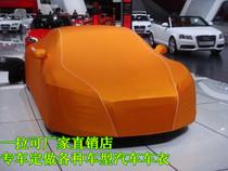 法拉利车套458 F430 599 612双面车衣防水防晒阻燃防尘防雨车罩 价格:466.00