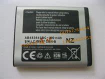 三星 S259 E200 E208 原装电池 原电NZ 价格:25.00