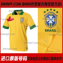 欧版正品 正版 13-14巴西主场球衣卡卡 内尔马 大罗纳尔多足球服 价格:84.00