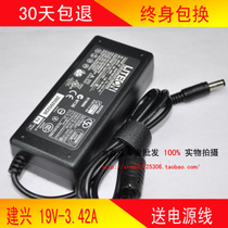 海尔haier T520T61 T621 T628 T66 T68 T68D笔记本电源适配器送线 价格:30.00