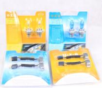 天津一汽威志V5 专用LED黄金白光氙气大灯雾灯近光灯远光灯泡改装 价格:87.12