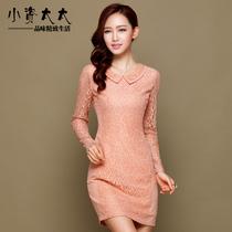 小资太太2013秋装新款蕾丝长袖连衣裙 韩版气质ol修身裙子女Q5099 价格:189.00