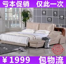 厂家亏本直销 新款布艺软床 榻榻米床 婚床现代双人床1.8米/T030# 价格:2180.40