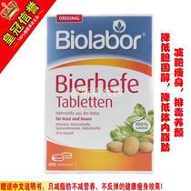 德国原装Biolabor啤酒酵母片瘦身减肥美容 缓解便秘只减脂肪400片 价格:65.00