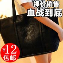 达芙妮韩版2013新款鳄鱼纹复古大包欧美时尚休闲手提单肩女包包潮 价格:12.00