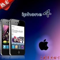 二手Apple/苹果 iphone 4/正品无锁国行港版/四代全国联保包邮好 价格:2500.00