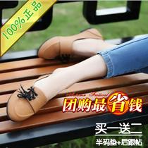 女士单鞋 2013新款正品 真皮平跟女鞋红蜻蜓尖头舒适包邮女士鞋 价格:98.00