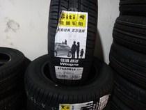 佳通轮胎175/65R14 82H WINGRO 福特嘉年华 飞度配套 价格:240.00