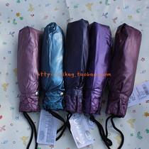 龙翔经典款超轻小防紫外线防晒亮胶零透光便携蕾丝亮片花边遮阳伞 价格:33.90