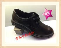 新款专柜正品意大利老船长sinacova日常休闲低帮男鞋皮鞋3C809569 价格:378.00