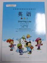 正版现货人教版小学英语课本教材教科书 新起点 2二年级下册英语 价格:8.00