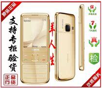 全新Nokia/诺基亚 6700c正品行货手机 经典直板 钢板机身支持验货 价格:550.00