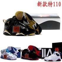 乔丹篮球鞋air jordan乔7黑红 aj7复活节彩蛋乔丹7代奥运AJ7男女 价格:110.00