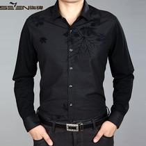 柒牌衬衫男装男士商务休闲衬衫柒牌专柜正品长袖衬衫13秋装新款 价格:148.00