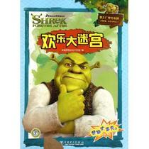 欢乐大迷宫(梦工厂智力乐园低阶版适合4岁以上)/怪物史莱克 价格:8.40