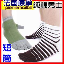 包邮 秋季男士五指袜男 纯棉 薄 男士五趾袜子新 抗菌短筒拇趾袜 价格:6.80