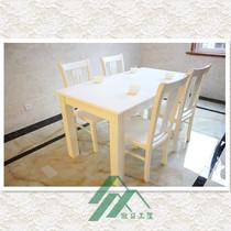 实木橡木餐桌椅组合 实木家具餐桌一桌四椅 方桌 饭桌特价促销 价格:2680.00