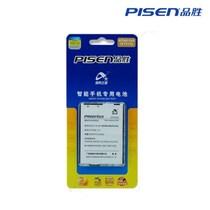品胜 ATHE160多普达X7510/X7500/X7501/U1000/T-Mobile手机电池 价格:50.00