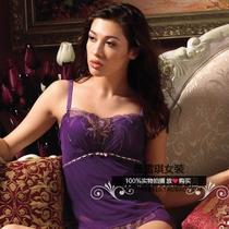 帕丝柔珠专柜正品蕾丝刺绣一体式塑身内衣吊带背心文胸 断码清仓 价格:19.90