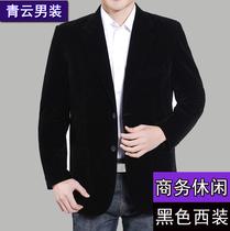 男装秋装休闲薄西服中老年西装外套上衣加大码中年男士黑色单西装 价格:148.00