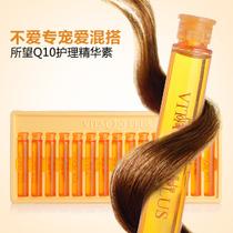 韩国所望辅酶Q10精华素护发精油美发精华液小金瓶护理黄金水X1 价格:9.90
