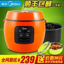 Midea/美的MB-WYN201 2人美的电饭煲学生迷你小电饭煲2l包邮特价 价格:239.00