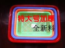 冲冠洗菜篮子/塑料筛子/水果篮子/篮子 全新料 特大号加厚批发价 价格:2.20