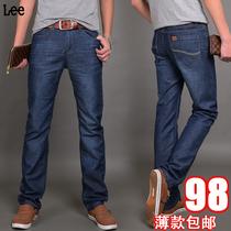 2013新款杰克琼斯代购 lee薄款牛仔裤韩版卡宾男装正品男士长裤子 价格:98.00