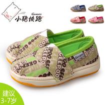 2013新品春款儿童帆布鞋3121女童韩版跑步鞋中大童运动鞋潮流单鞋 价格:62.00